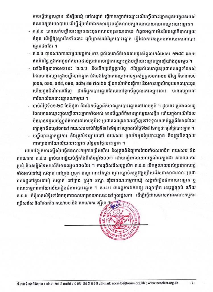 06 May 2013_Page_2